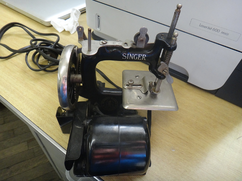 singer 1 sewing machine