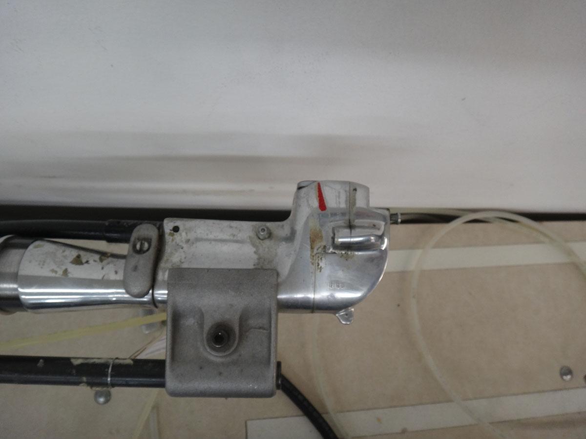 trim machine