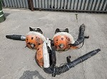 STIHL Backpack Blower Sold Individually