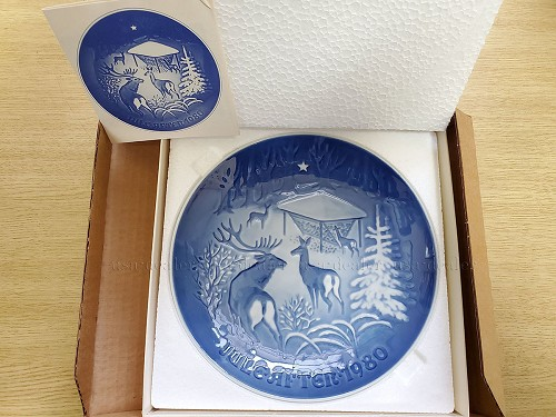 Bing & Grondahl 1980 Collector Christmas Plate Copenhagen Christmas in the Woods