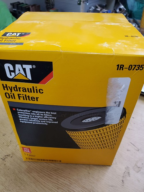 Caterpillar Hydraulic Oil Filter 1R-0735