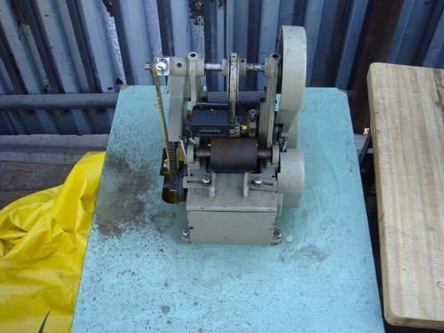 ACE HOT STRIP CUTTER