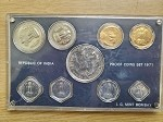 1971 Republic of India Proof Coin Set